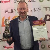 Вор Крок Алексаедр Витальевич