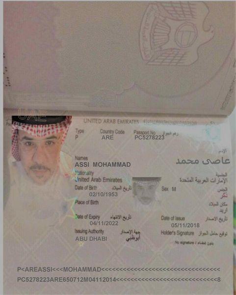 Betrüger Mohammad Assi aus Dubai