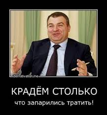 ВОР АНАТОЛИЙ СЕРДЮКОВ