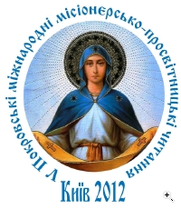 Pokrov-2012
