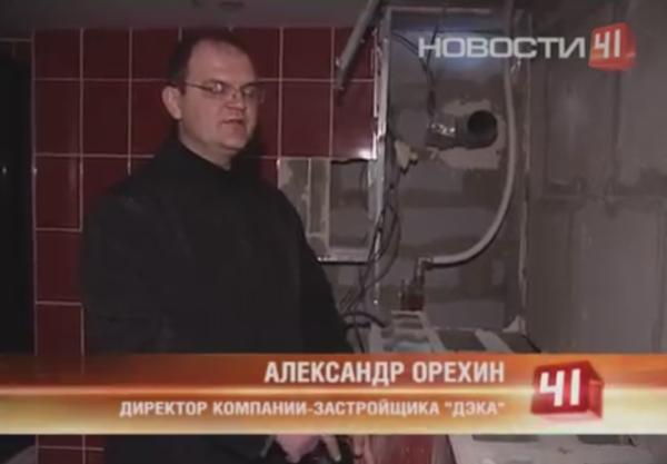 Орехин в разрушенной ванне Криндач
