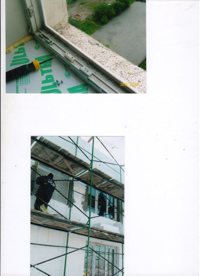 пенопластовый фасад