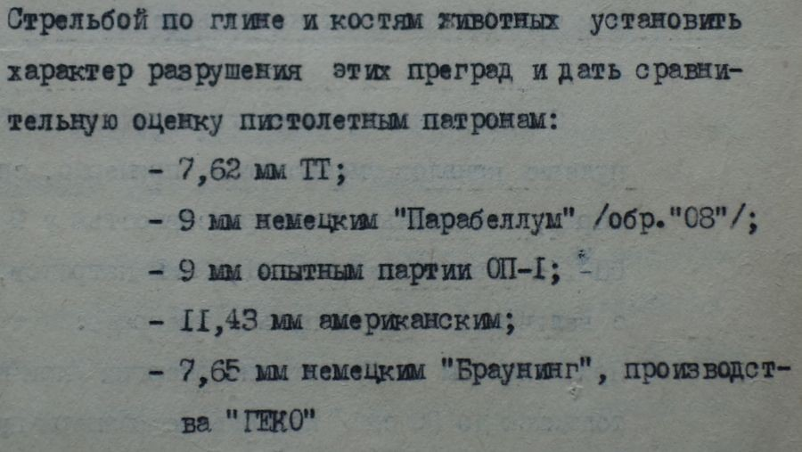 ф6Р_о9_д27_001