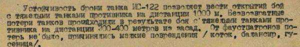 2019-01-10_10-22-45