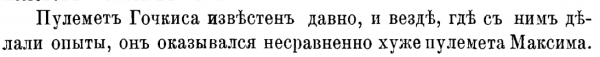 2020-01-06_02-43-54