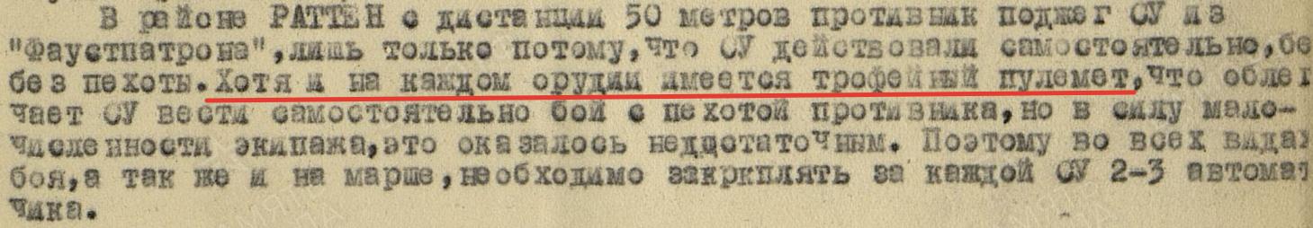 2020-01-23_01-32-47