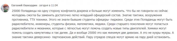 2020-02-20_12-54-47