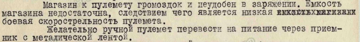 2020-07-04_20-23-40