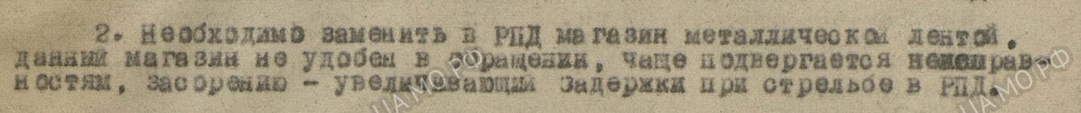 2020-07-04_20-24-44
