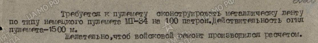 2020-07-04_20-27-58