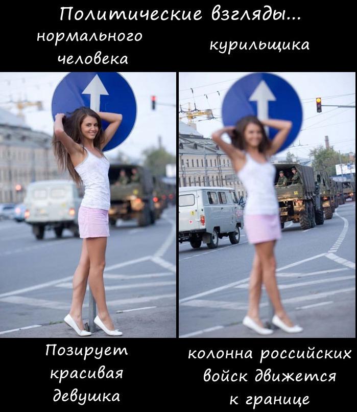 Ulanov_devushka_kurilstschika