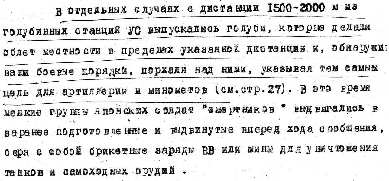 238-1584-154-p04-1
