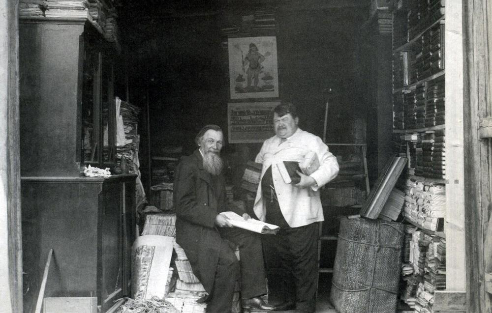 Купцы красильщиковы в москве фото