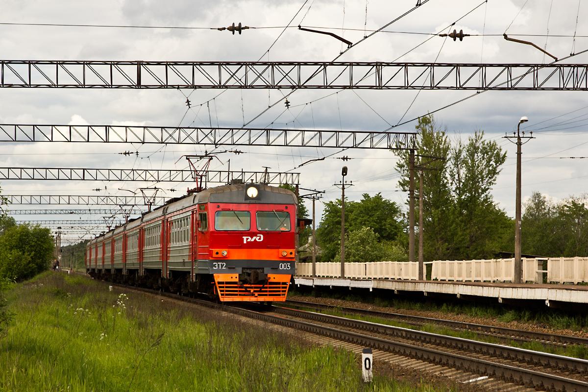 ЭТ2-003 следует на Мшинскую...
