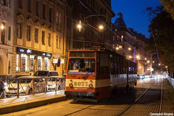 Должностная инструкция водителя трамвая санкт петербурга