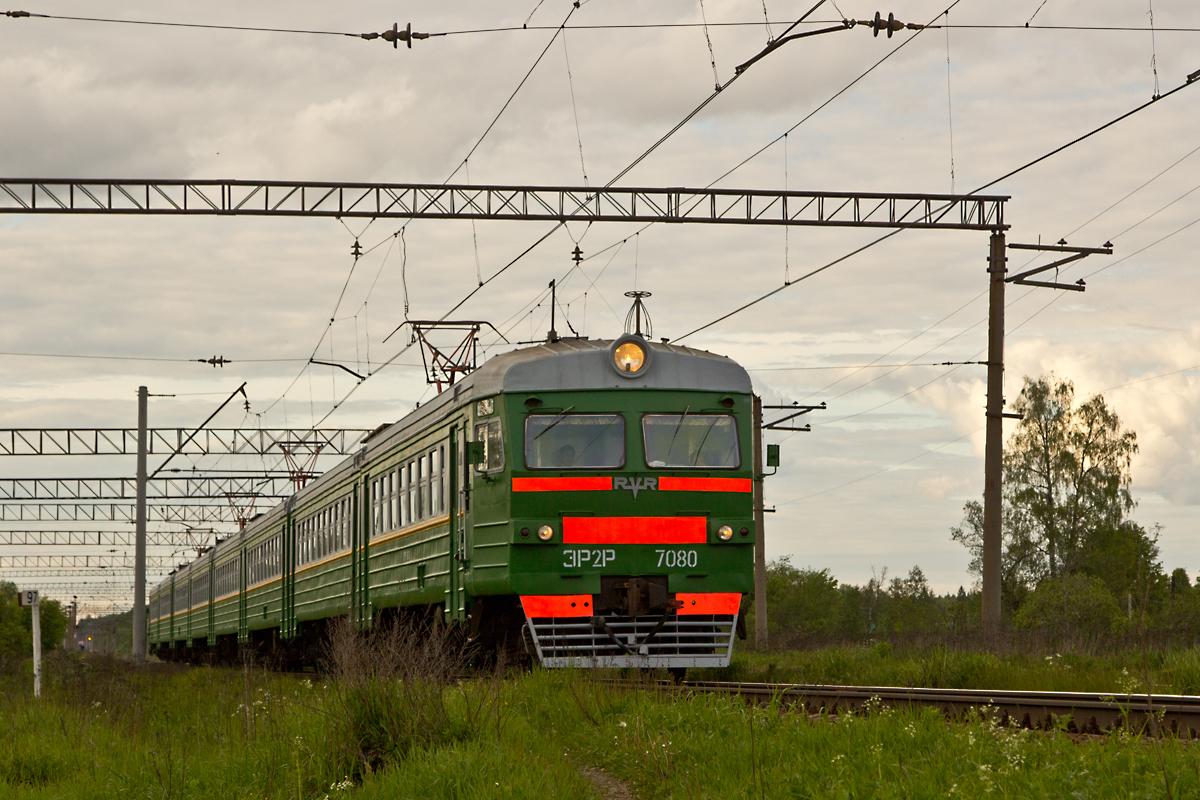 ЭР2Р-1080, единственная зелёная за день...