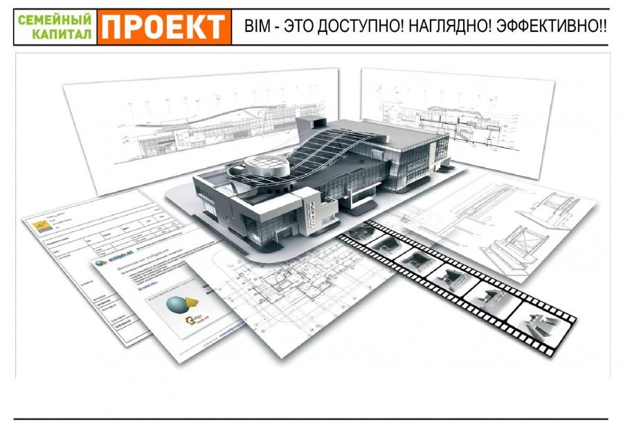 Безымянный-2-013