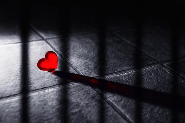 Сердце за решёткой