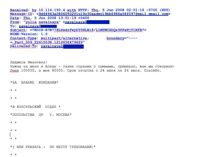 Снимок экрана 2012-08-15 в 10.21.34
