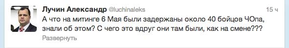 Снимок экрана 2013-01-30 в 16.24.10