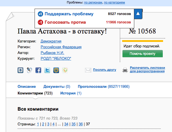 Снимок экрана 2013-02-25 в 10.58.40