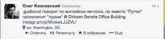 Снимок экрана 2013-03-05 в 14.21.22