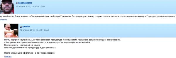 Снимок экрана 2013-04-12 в 16.13.05