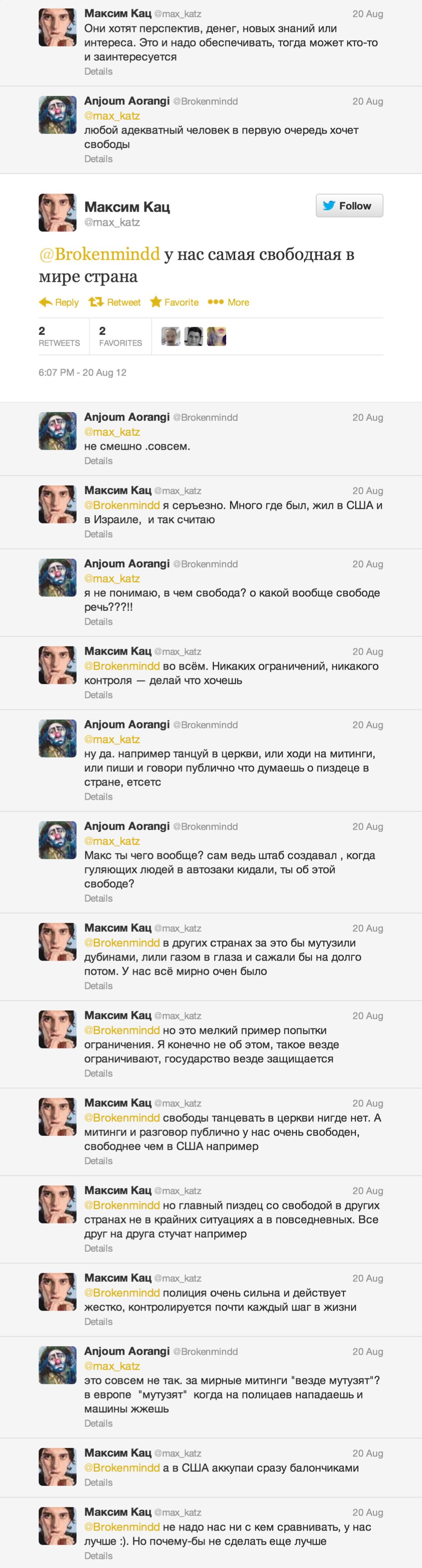 Ахеджакова, Лия Меджидовна Википедия