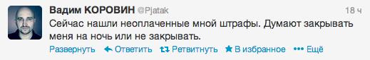 Снимок экрана 2013-05-25 в 17.18.05