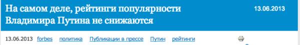 Снимок экрана 2013-06-20 в 16.16.39