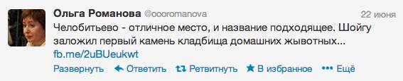 Снимок экрана 2013-06-24 в 14.01.49
