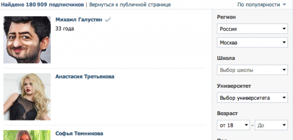Снимок экрана 2013-08-28 в 13.42.53