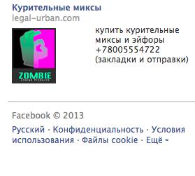 Снимок экрана 2013-09-16 в 9.12.20