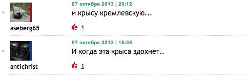 Снимок экрана 2013-10-11 в 15.34.04