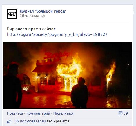 Снимок экрана 2013-10-14 в 14.36.53