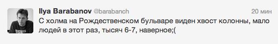 Снимок экрана 2013-10-27 в 16.01.25