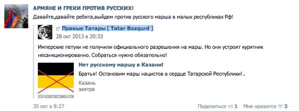 Снимок экрана 2013-11-03 в 23.05.33