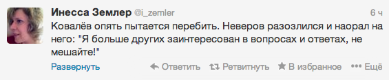 Снимок экрана 2013-12-04 в 17.49.19