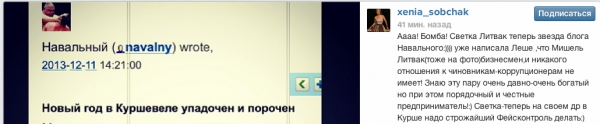 Снимок экрана 2013-12-11 в 17.37.38