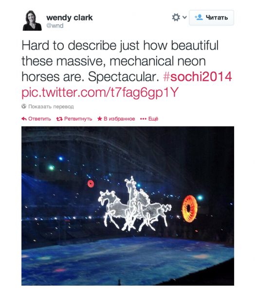 Снимок экрана 2014-02-09 в 15.55.47