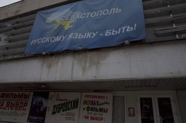 Проспект генерала Острякова, кинотеатр Москва