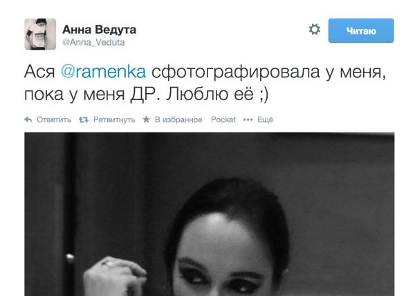 Зачем Фонду Навального Америка?