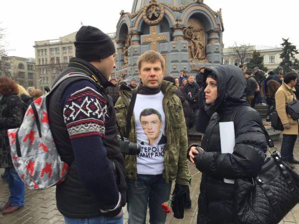 Траур по-оппозиционному: поджигатель из Одессы и политические флаги