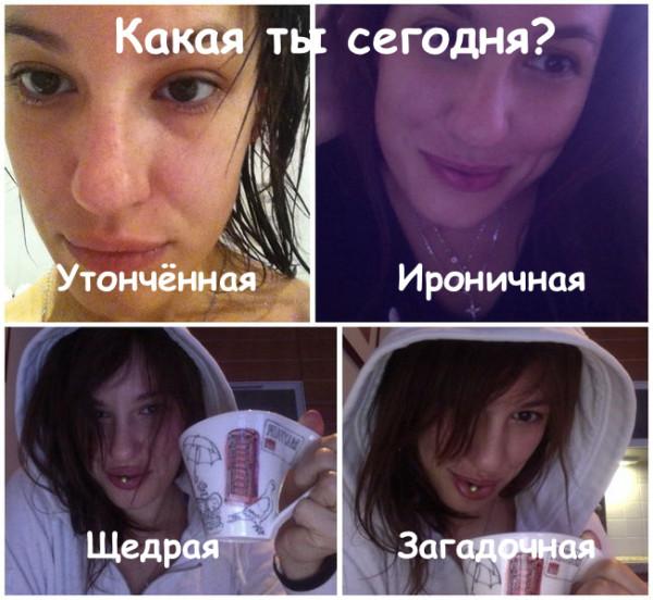"""""""Мисс Опарыш"""" разбушевалась"""