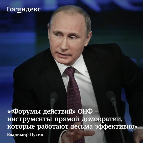 Выборы-2016: Русский мед против пальмового масла