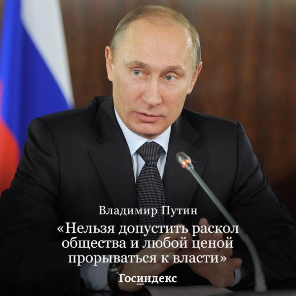 """Партия предпочла """"машинистов"""" """"паровозам"""""""