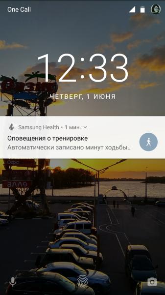 Screenshot_20170601-093905.png