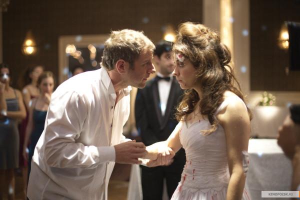 Дикие истории свадьба