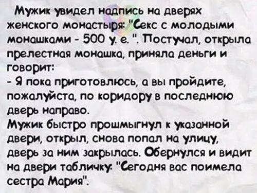 """На Волыни облсовет впервые разрешил предприятию разработку """"янтарной"""" земли - Цензор.НЕТ 2971"""