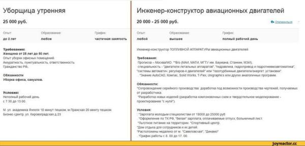 песочница-россия-профессии-789568
